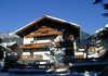 Landhaus Rofan - nur 100 m von der Rofanseilbahn entfernt