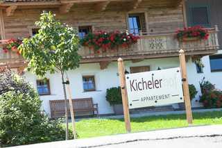 Appartement Kichelerhof Strass im Zillertal